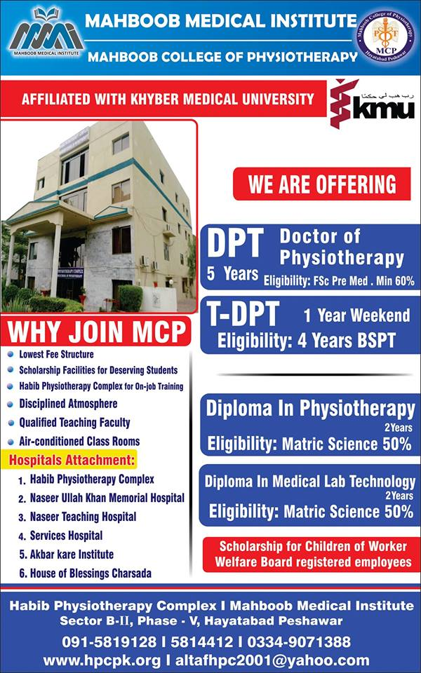 Habib Physiotherapy Complex